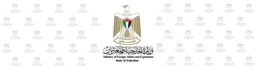 Foreign Minister Welcomes Issuance Of Database Of Companies Involved In Israeli Settlements 03